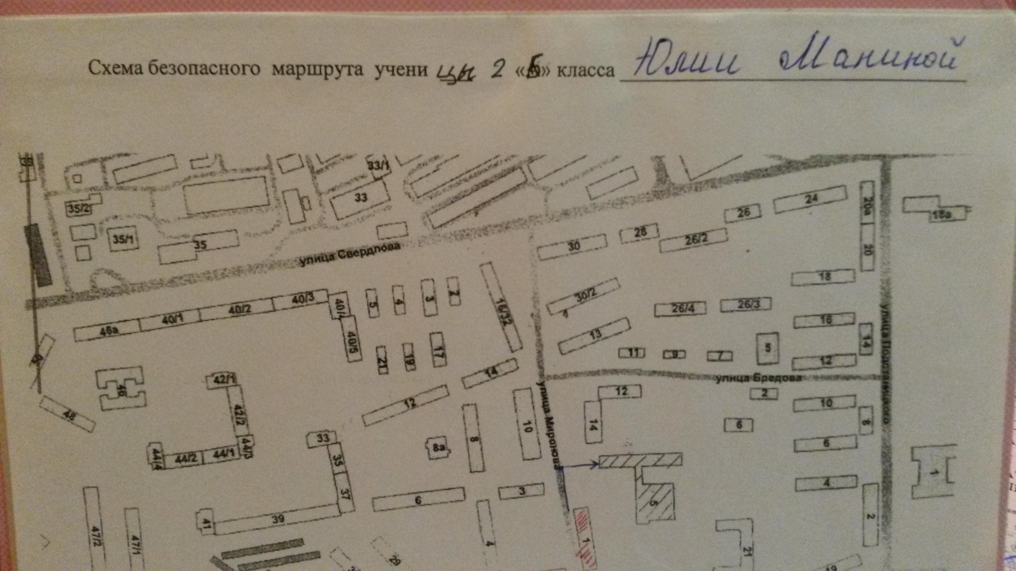 Рисуем схему безопасного маршрута от дома до школы